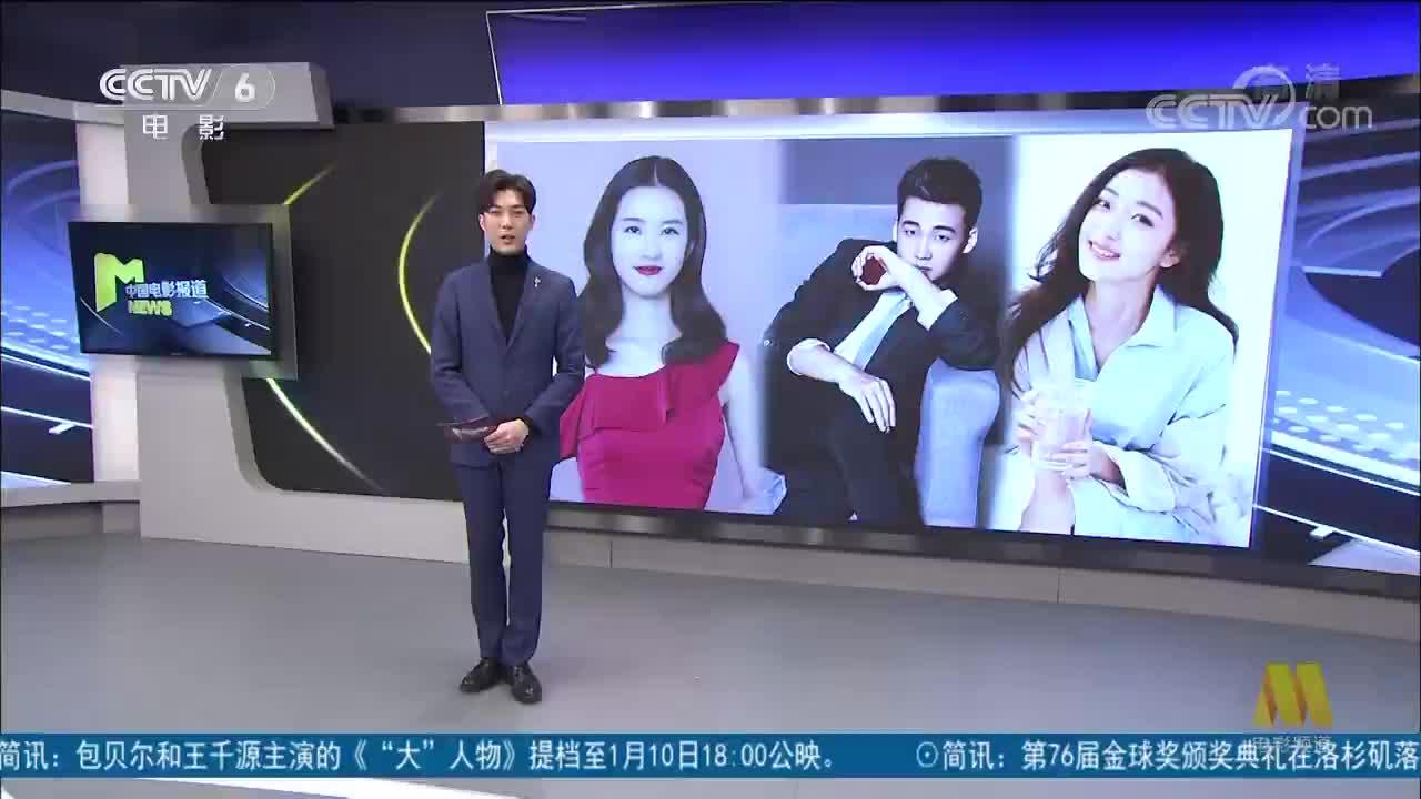 [视频]毛晓慧 郭麒麟 陈都灵花式宣传新戏