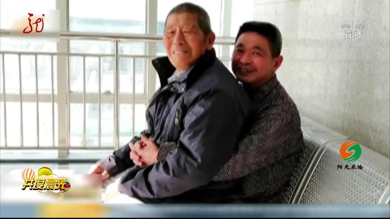 [视频]山东:只怕座椅太凉 儿子抱起91岁父亲
