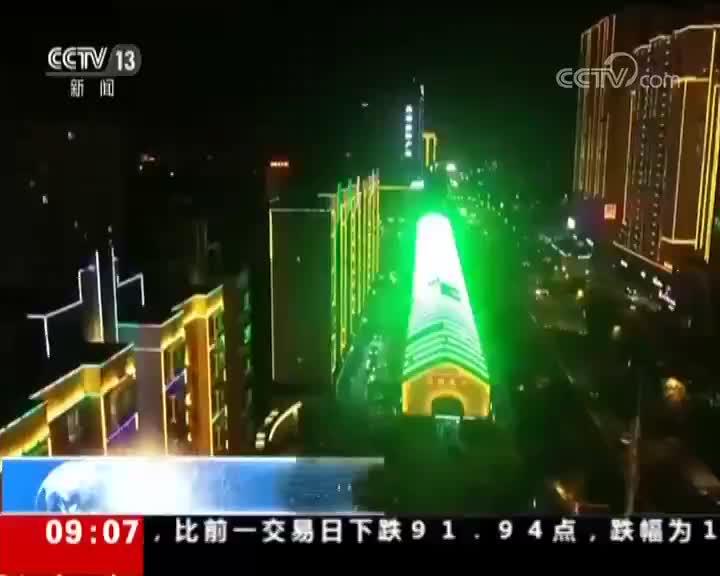[视频]新疆:国庆假期·景区 夜游和田 感受玉都独特风情