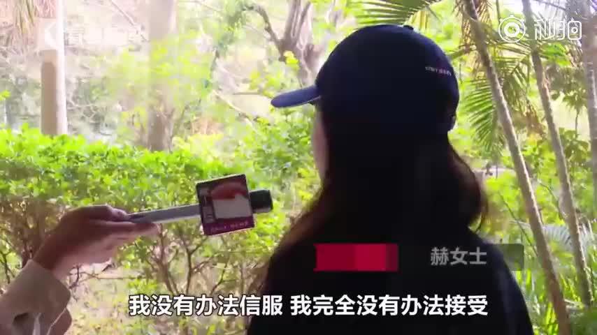 [视频]女子诊室内掀衣做心电图 墙上竟有摄像头