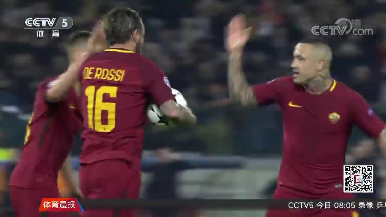 [视频]惊天逆转!罗马3-0淘汰巴萨创造奇迹 昂首挺进欧冠四强