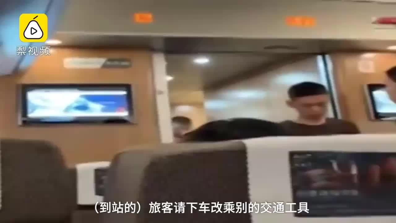 [视频]不是段子!高铁超载停滞晚点1小时