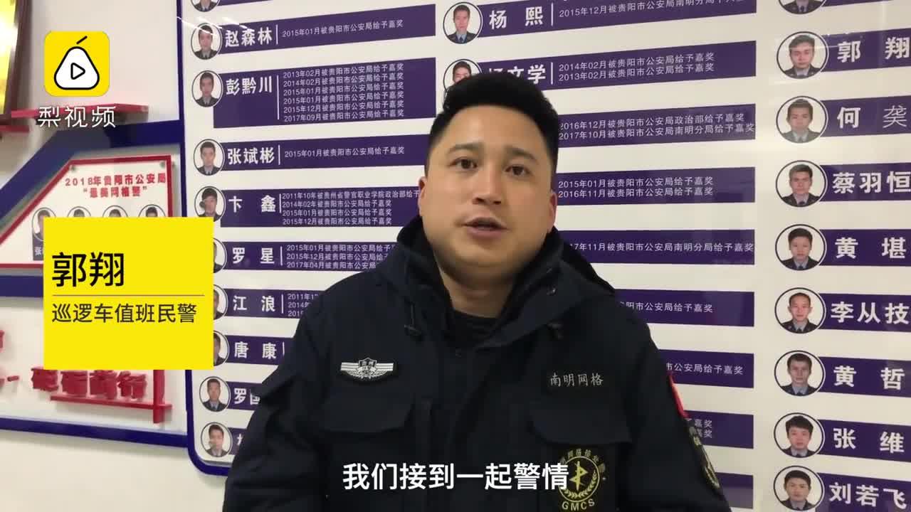 [视频]男子偷酒被抓 自己报警怕别人说不清