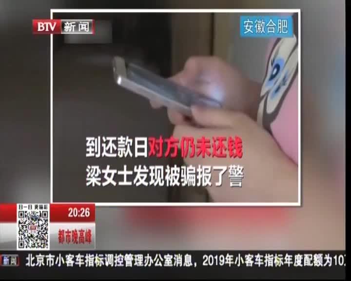 """[视频]安徽合肥:民警赶路300公里抓嫌犯 竟在饭馆邻桌""""偶遇"""""""
