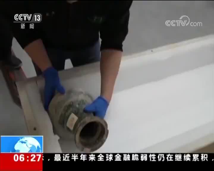 """[视频]796件套海外流失文物昨天""""回家"""" 经十余年追索 中国文物终""""回家"""""""