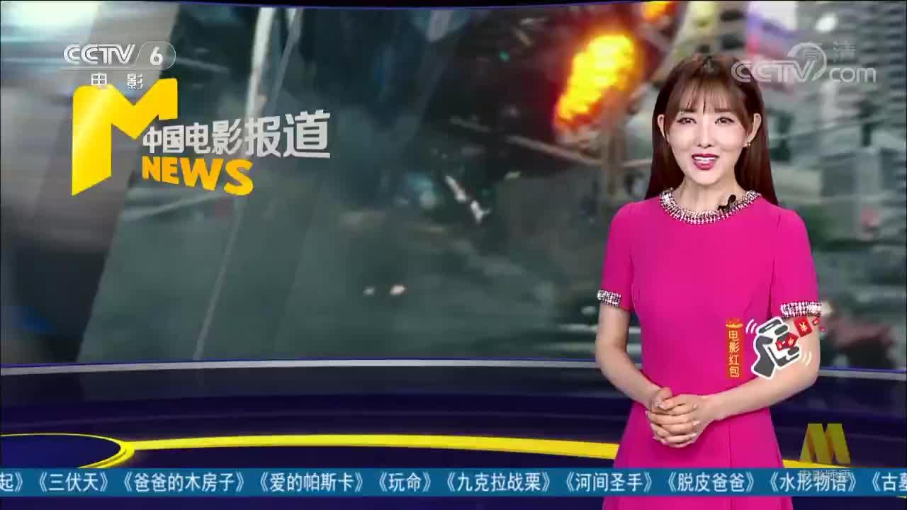 """[视频]电影《幕后玩家》曝光""""徐峥""""特辑"""