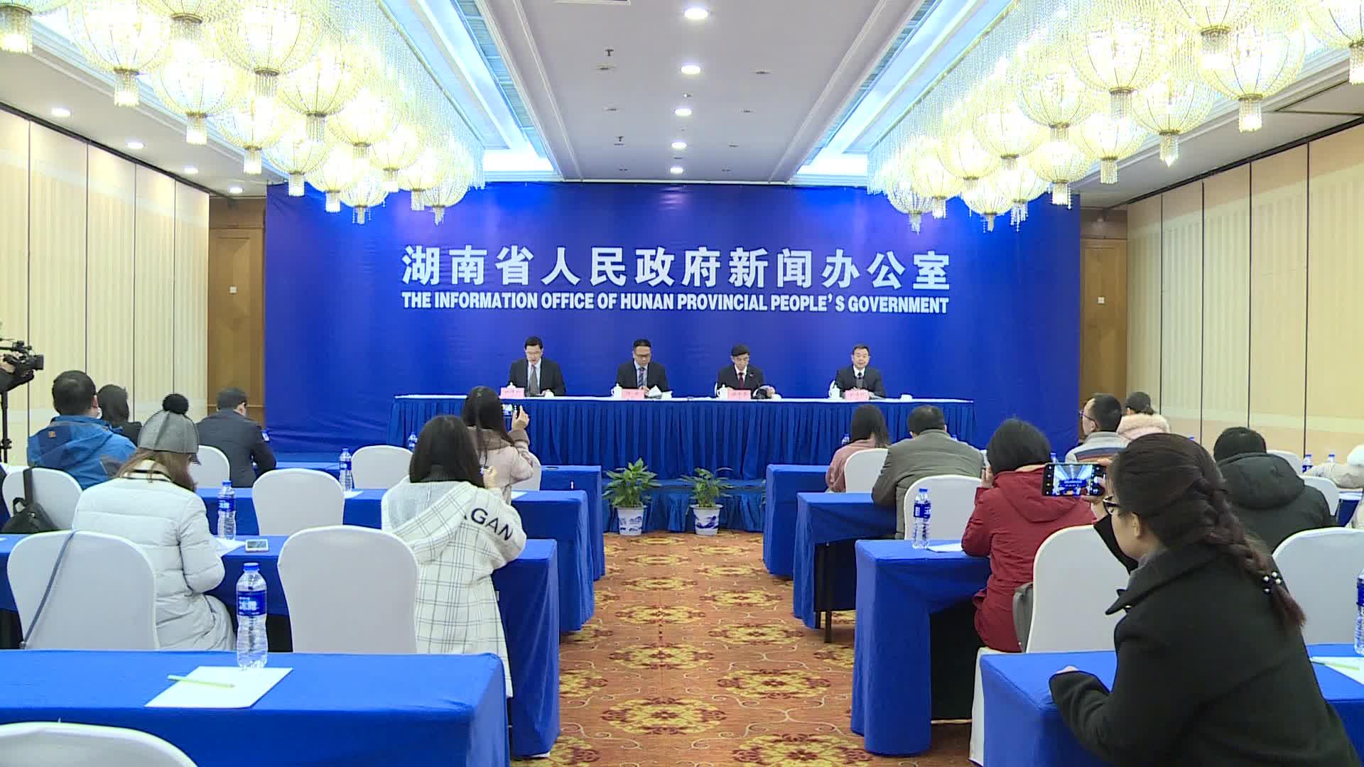 湖南省乡村振兴战略规划首个五年规划出炉