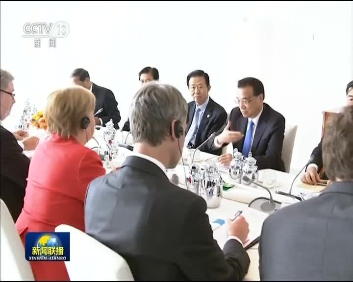 [视频]李克强同德国总理举行会谈