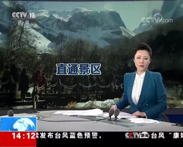 [视频]国庆假期·出游 长白山 秋冬美景并存 山上山下两重天