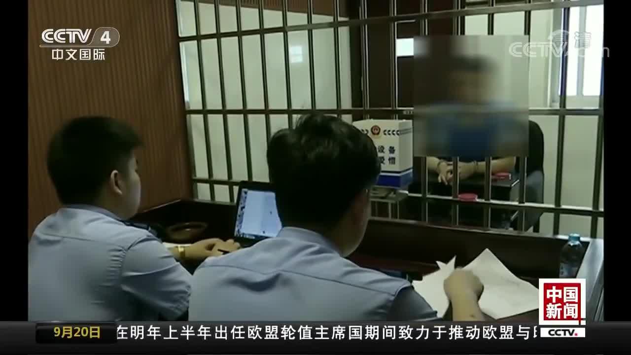 [视频]维护网络安全 打击贩卖个人信息