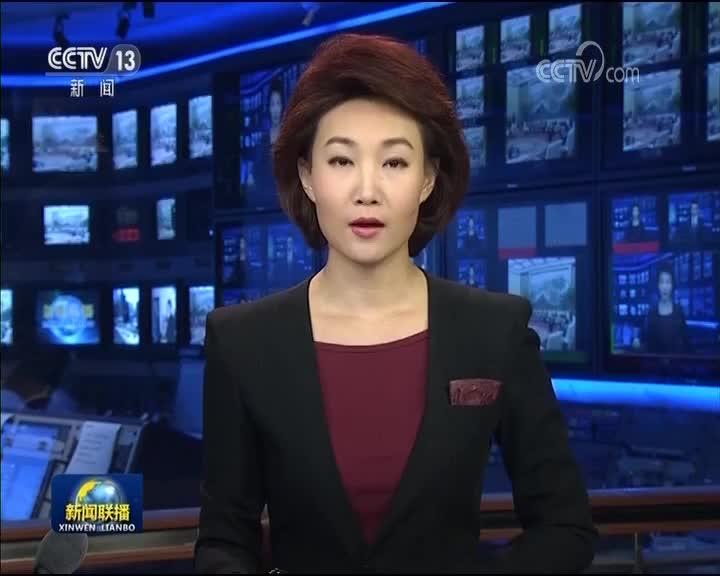 [视频]汪洋对肯尼亚进行正式友好访问