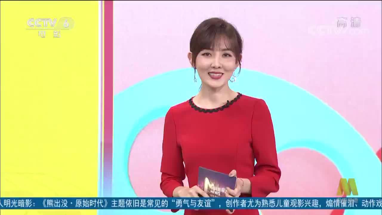 """[视频]《中国电影报道》春节特别策划:年度电影音乐 """"神曲篇""""——《卡路里》《最好的舞台》"""