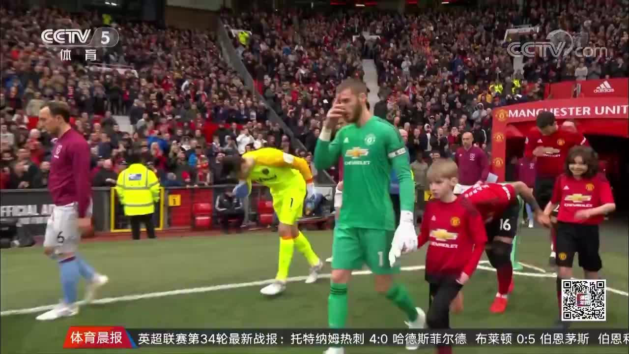 [视频]英超:曼联2-1险胜西汉姆 博格巴点球梅开二度