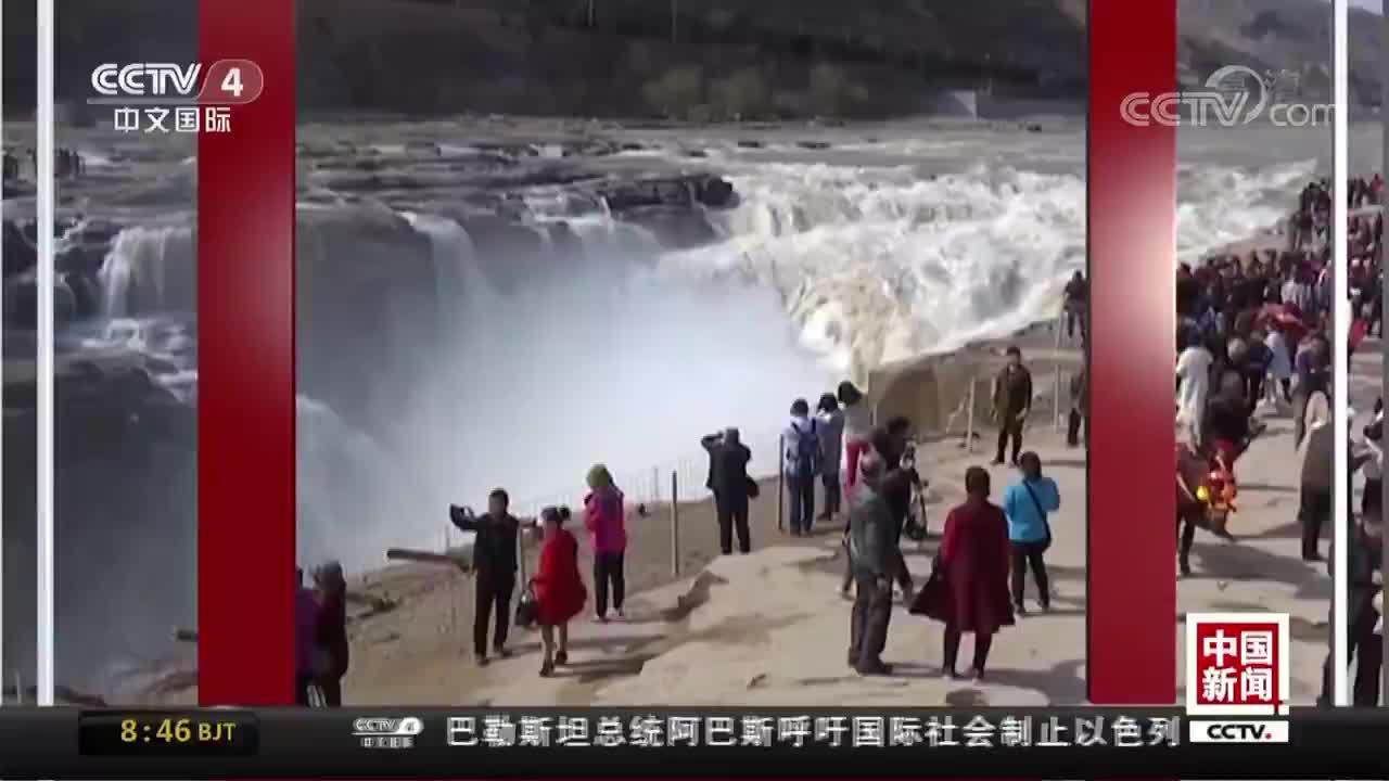 """[视频]山西:黄河壶口瀑布迎来""""桃花汛""""景观"""