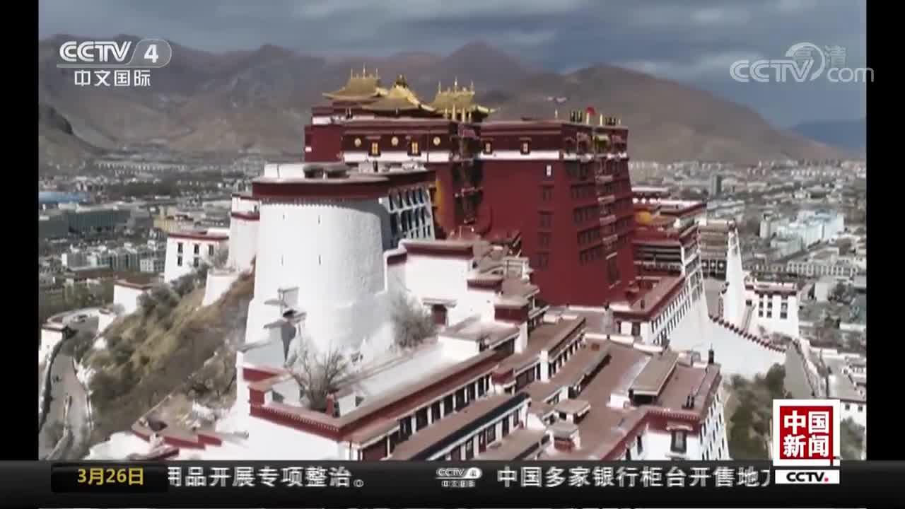 [视频]震撼亮相 西藏布达拉宫金顶群完成修缮