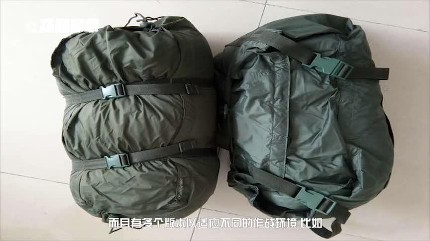 """[视频]军队""""豆腐块""""即将淘汰?全新睡袋装配解放军"""
