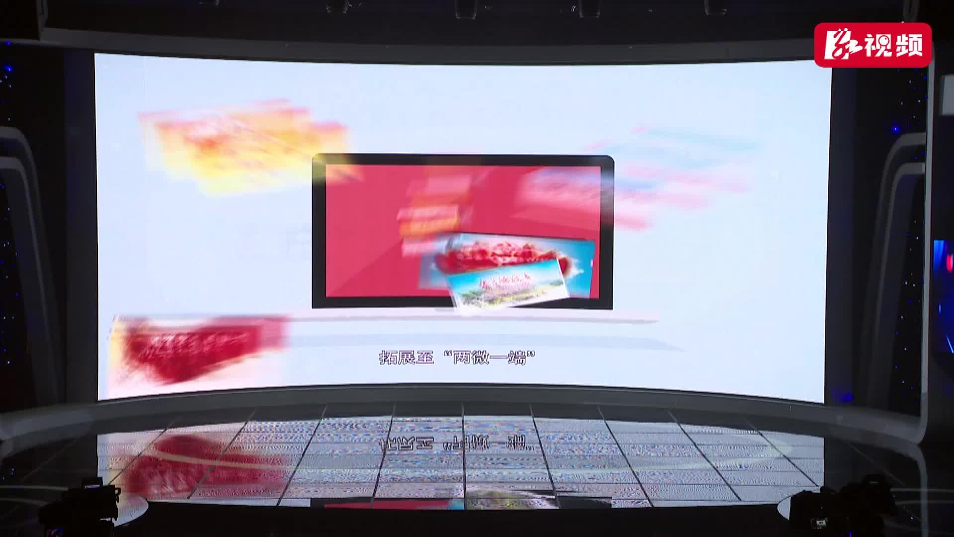 【直播回放】2019网上群众工作高峰论坛暨红网智库挂牌仪式(1)