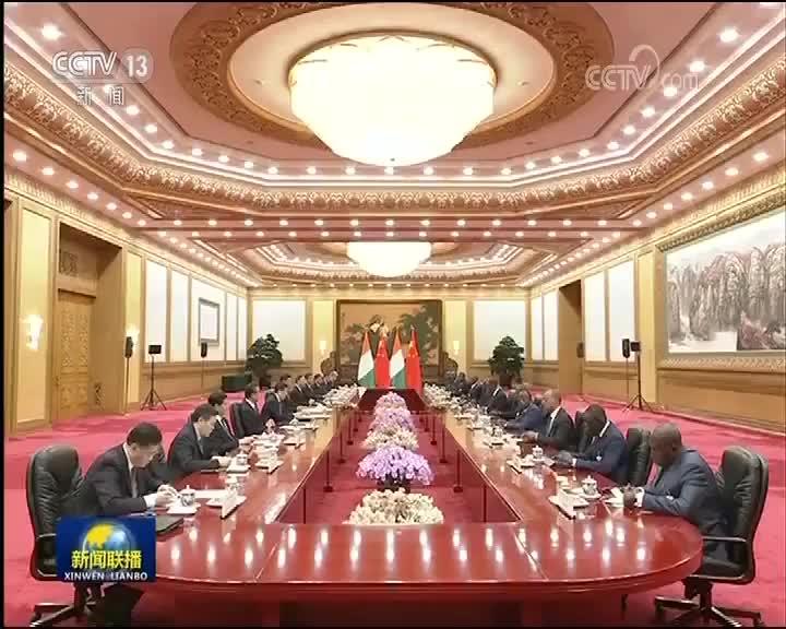 [视频]习近平同科特迪瓦总统举行会谈 两国元首一致同意 推动中科关系迈向更高水平