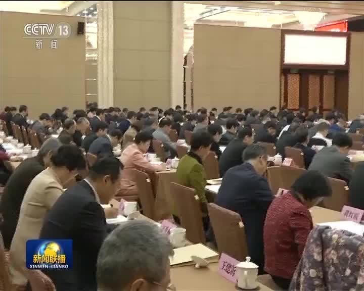 [视频]农工党十六届二中全会在京召开