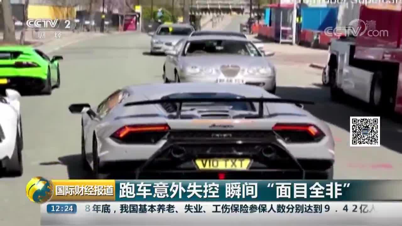 """[视频]跑车意外失控 瞬间""""面目全非"""""""