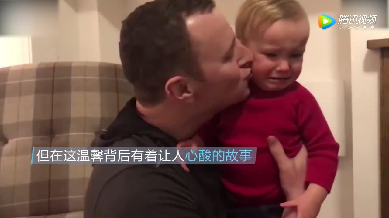"""[视频]父亲""""刮胡子""""吓哭宝贝视频走红网络 背后故事引人心酸"""