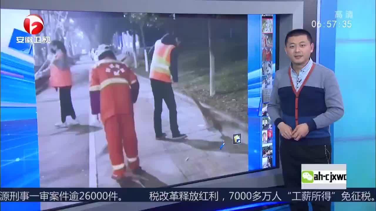 """[视频]湖北武汉:体验环卫工作""""再不乱扔垃圾了"""""""