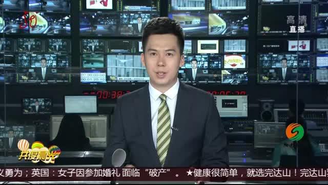 [视频]新加坡:全球首只在热带出生北极熊被安乐死