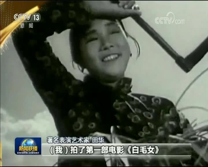 [视频]长春电影节:根植于人民 培育新力量