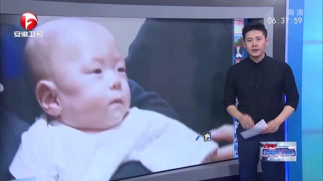 """[视频]日本:""""世界最小新生男婴""""出院"""