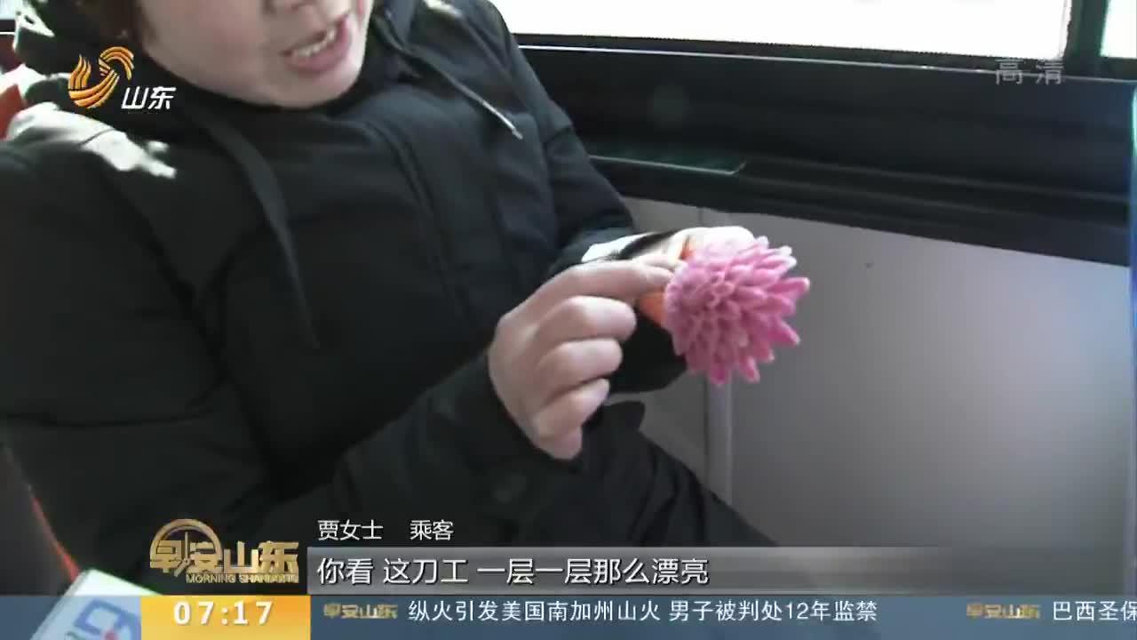[视频]公交车上萝卜雕花秀惊艳乘客