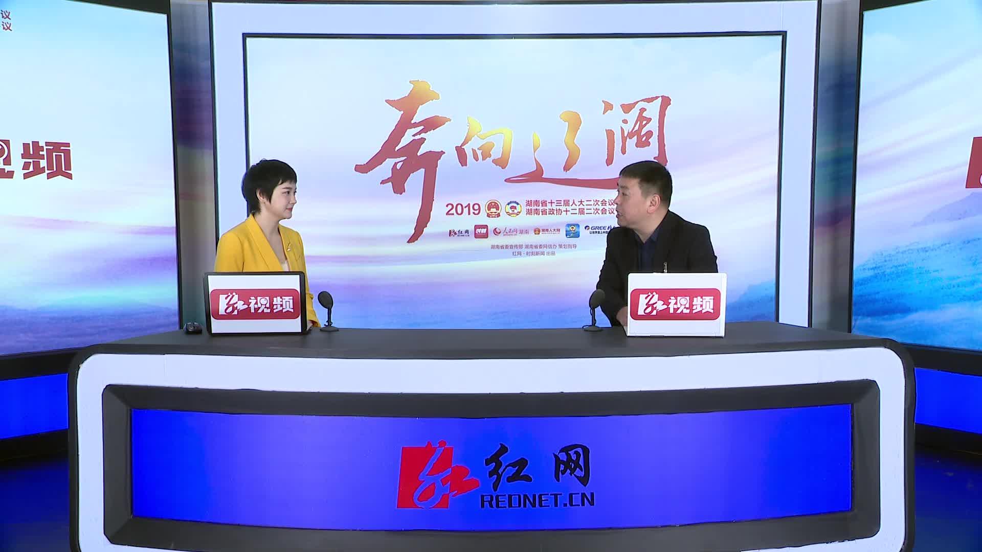 【奔向辽阔】两会访谈  刘波:茶乡有韵茶道长 连通百姓幸福路