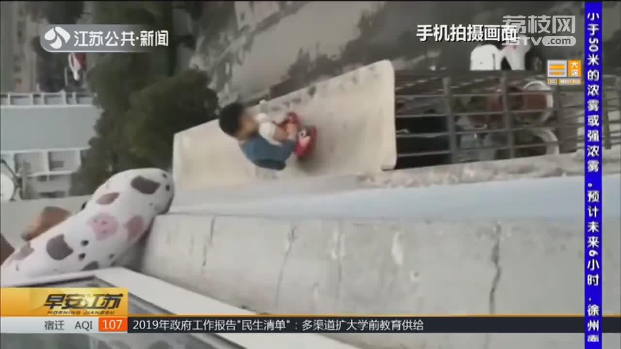 [视频]男童掉落4楼雨棚 民警床单结绳施救