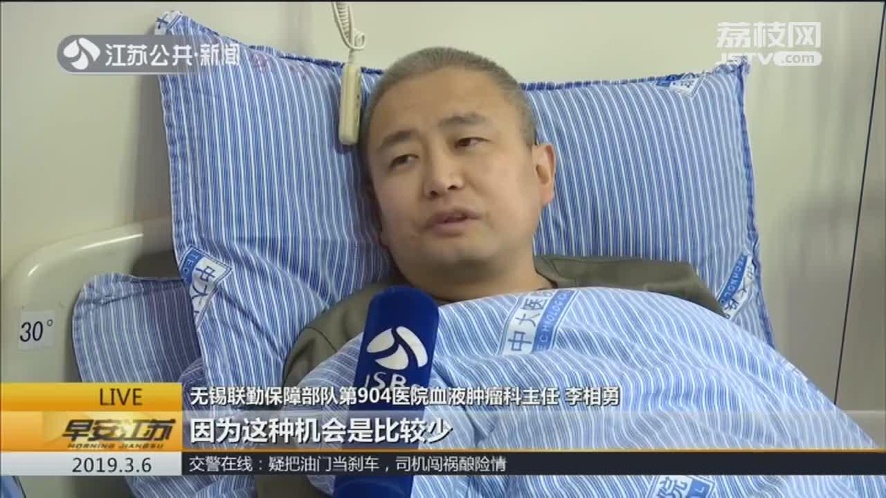 """[视频]人间大爱 军医为捐髓一个月减重30斤 """"胖哥""""变""""猴哥"""""""