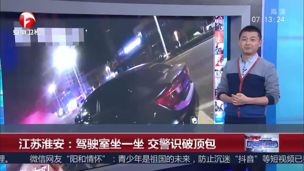 """[视频]浙江:宿管大叔3年写18万字""""把美好放在朋友圈"""""""