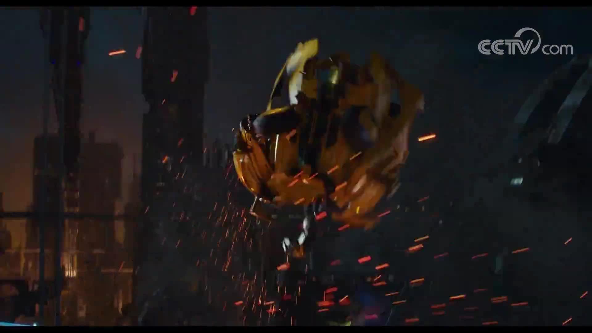 """[视频]《大黄蜂》发布""""火力全开""""预告 逼真特效令观众身临其境"""