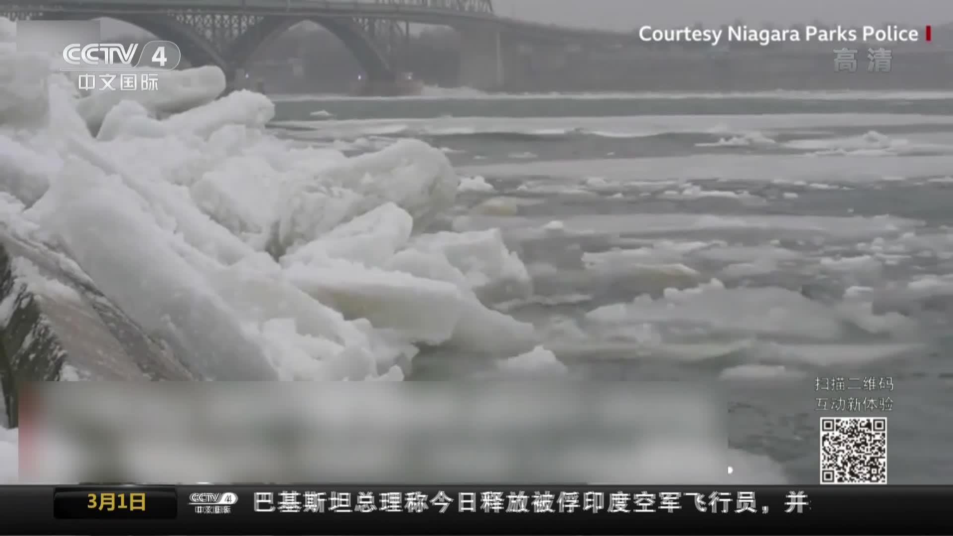 """[视频]强风暴侵袭 美加五大湖现惊人""""冰海啸"""""""