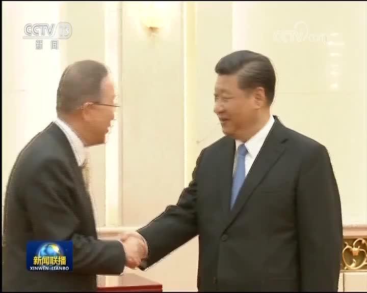 [视频]习近平会见博鳌亚洲论坛理事长