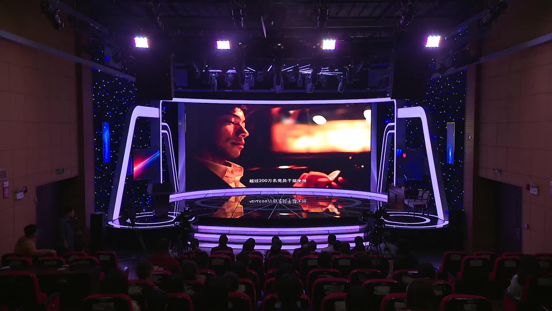 【全程回放】红网县级融媒体中心平台与成都索贝公司战略合作签约仪式