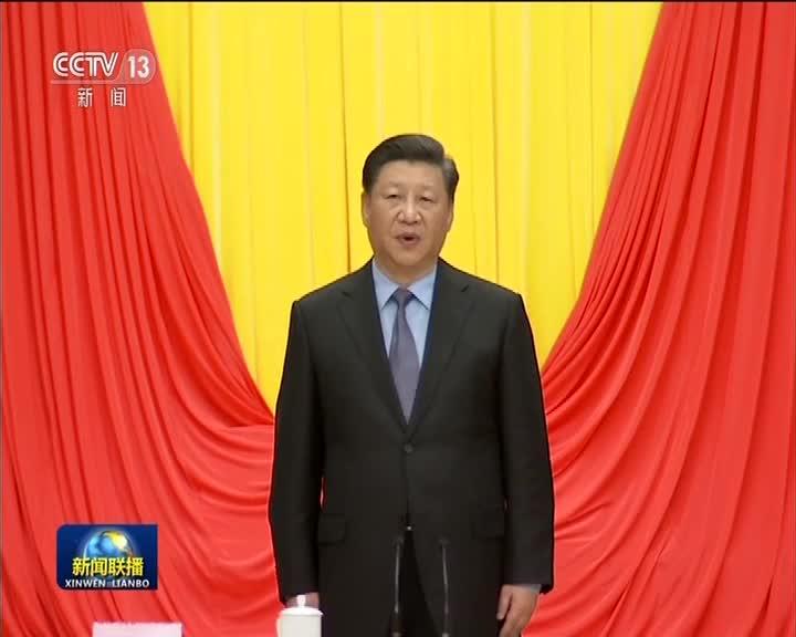 [视频]习近平在庆祝海南建省办经济特区30周年大会上发表重要讲话强调 党中央支持海南全面深化改革开放 争创新时代中国特色社会主义生动范例