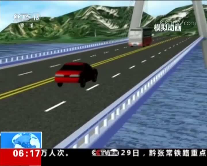 [视频]重庆万州公交车坠江事故 大深度打捞设备及专家抵达现场