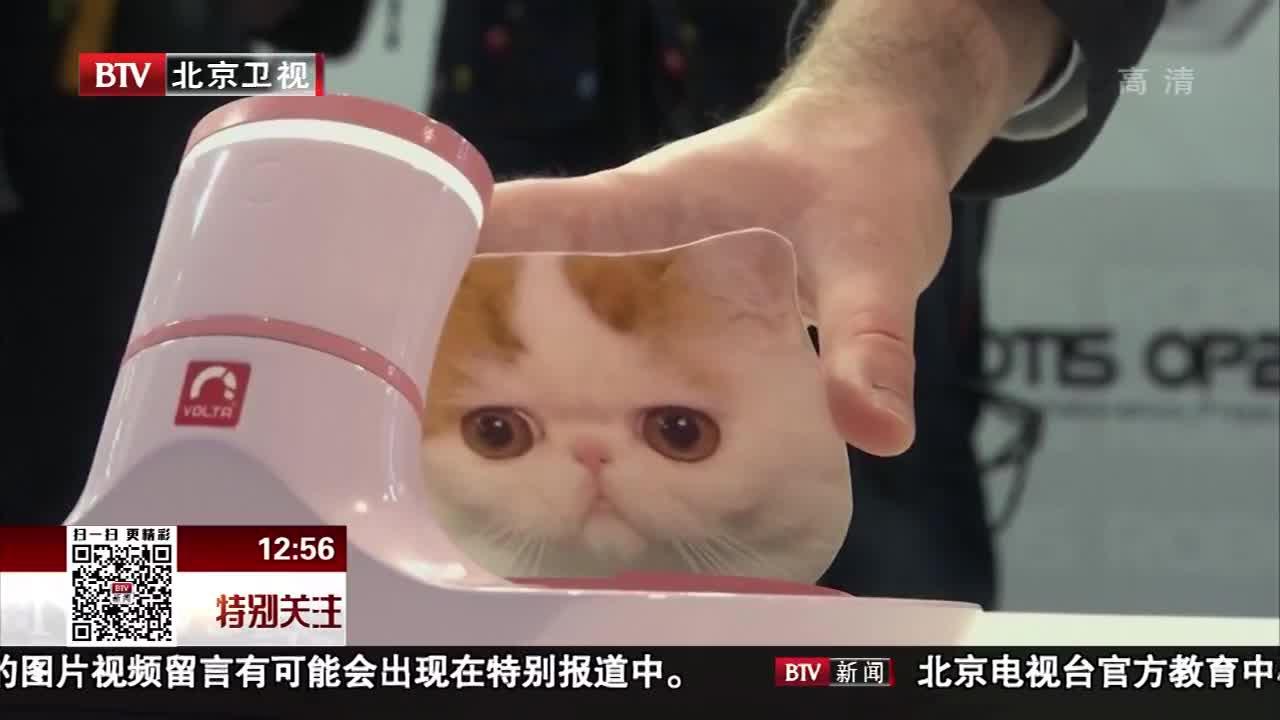 """[视频]人工智能宠物食碗""""看脸开合"""""""