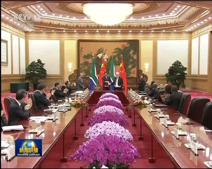 [视频]李克强举行仪式欢迎埃塞俄比亚总理访华
