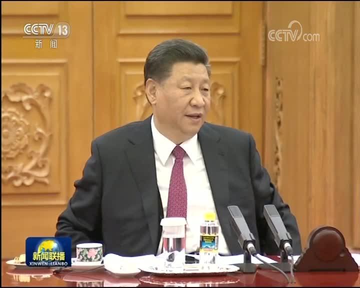 [视频]习近平会见吉尔吉斯斯坦总统
