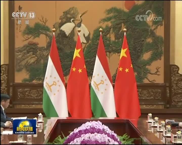 [视频]习近平会见塔吉克斯坦总统