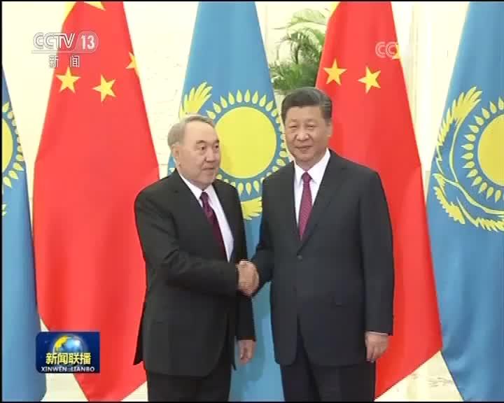 [视频]习近平会见哈萨克斯坦首任总统