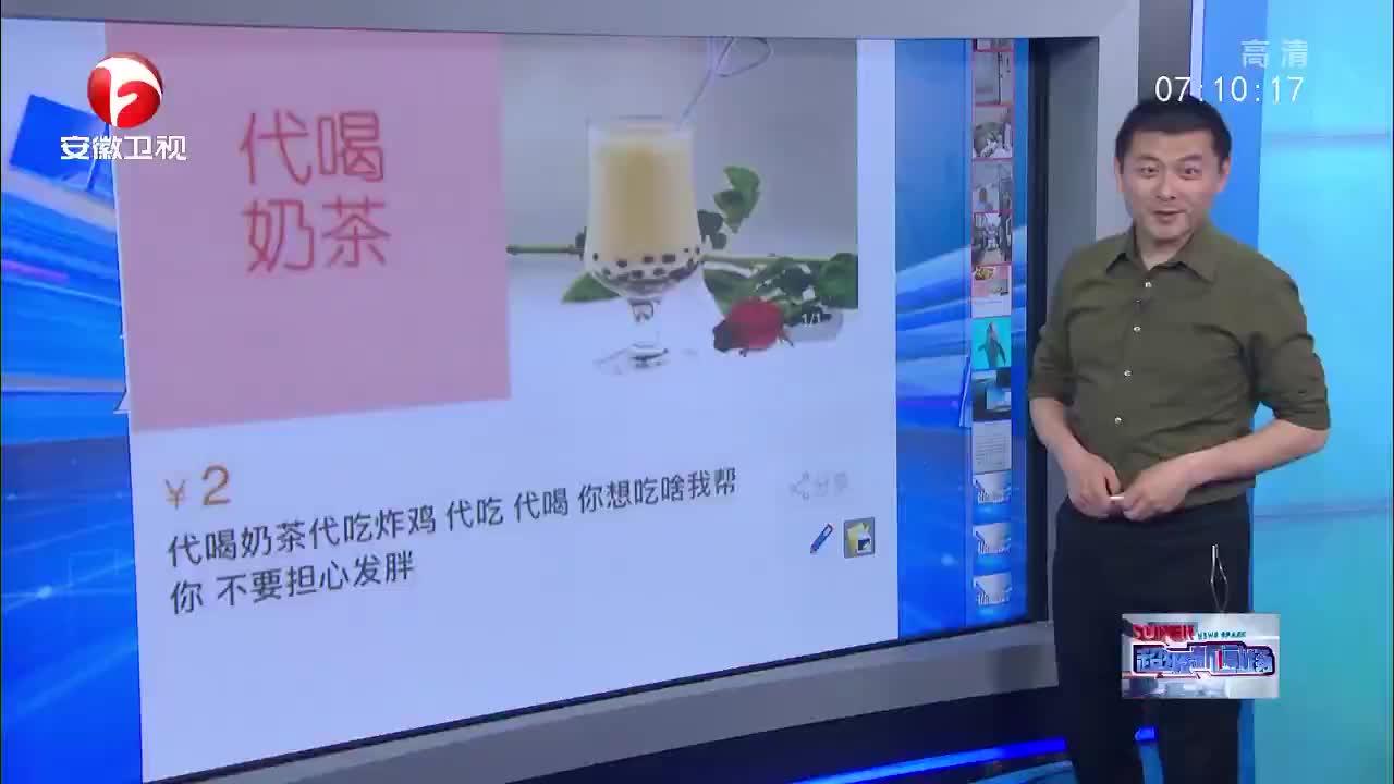"""[视频]南京:""""礼让""""江豚 增加成本修改过江通道"""