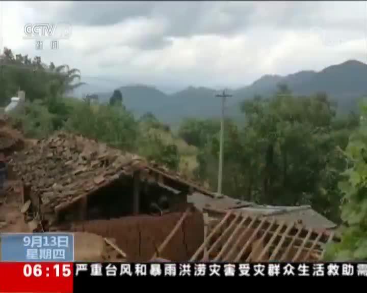 [视频]云南墨江 抗震救灾持续进行 193个安置点 转移安置近1.6万人