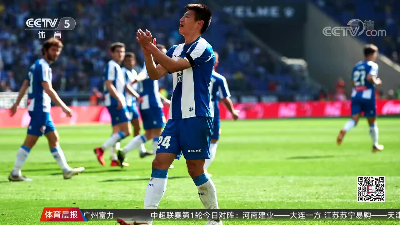 [视频]武磊西甲首球书写历史 助西班牙人获胜