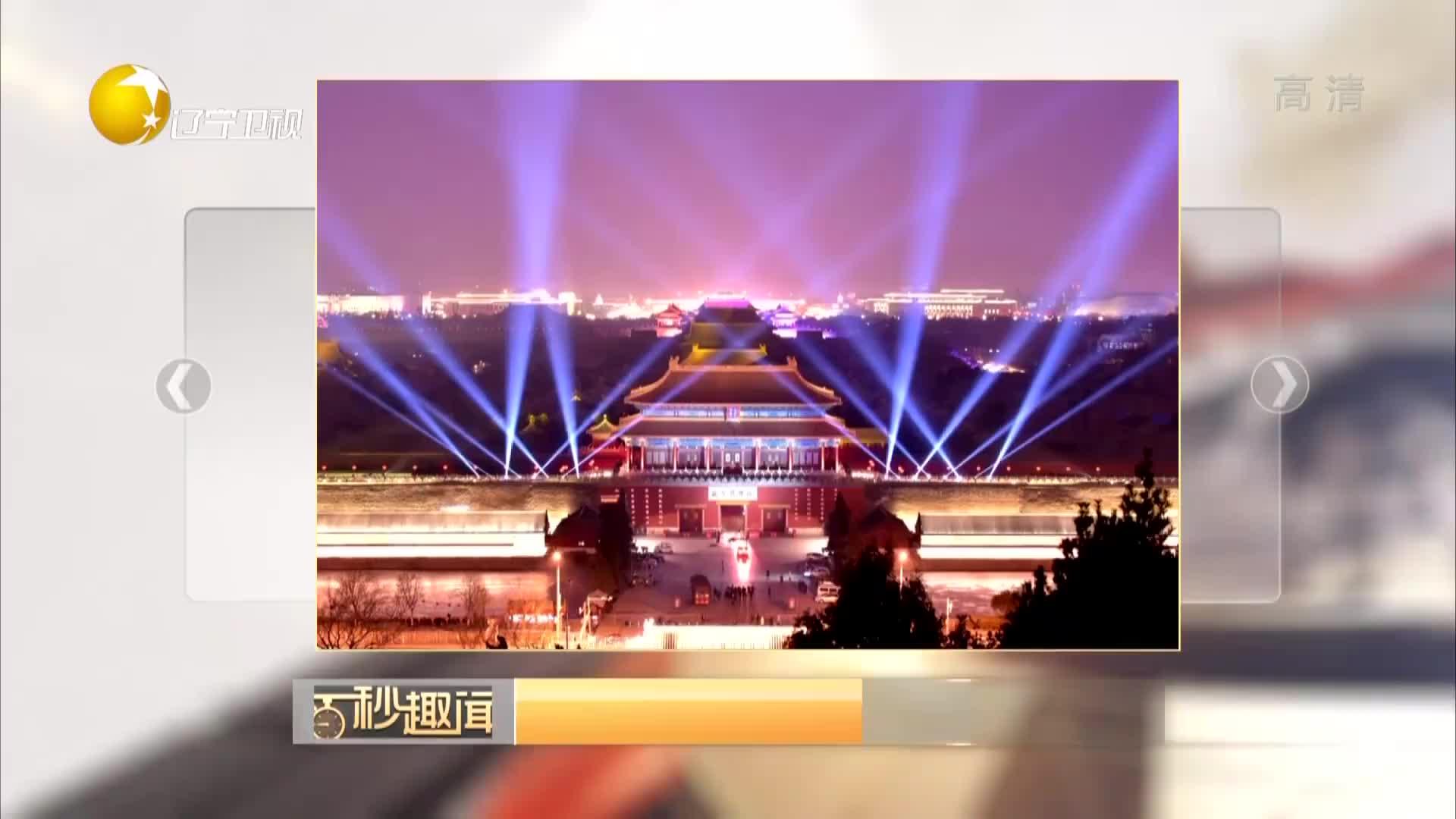 [视频]故宫将拍卖首次复原的天灯、万寿灯、宫灯