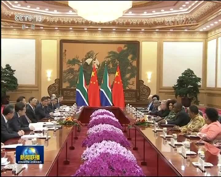 [视频]习近平同南非总统举行会谈 两国元首一致同意 推动中南全面战略伙伴关系再上新台阶